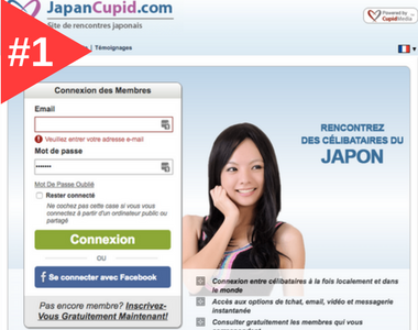 japancupid-inscription